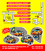 CAR_WASH_COUPON - Front